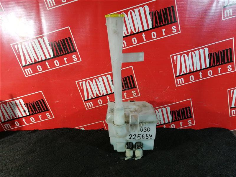 Бачок омывателя Nissan Presage U30 VQ30DE 1998
