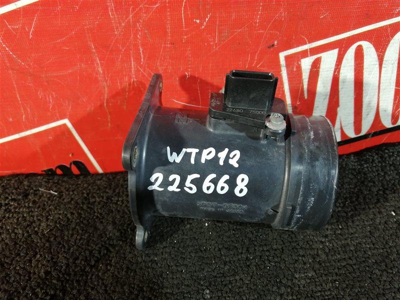 Расходомер (датчик расхода воздуха) Nissan Primera WTP12 QR20DE 2000