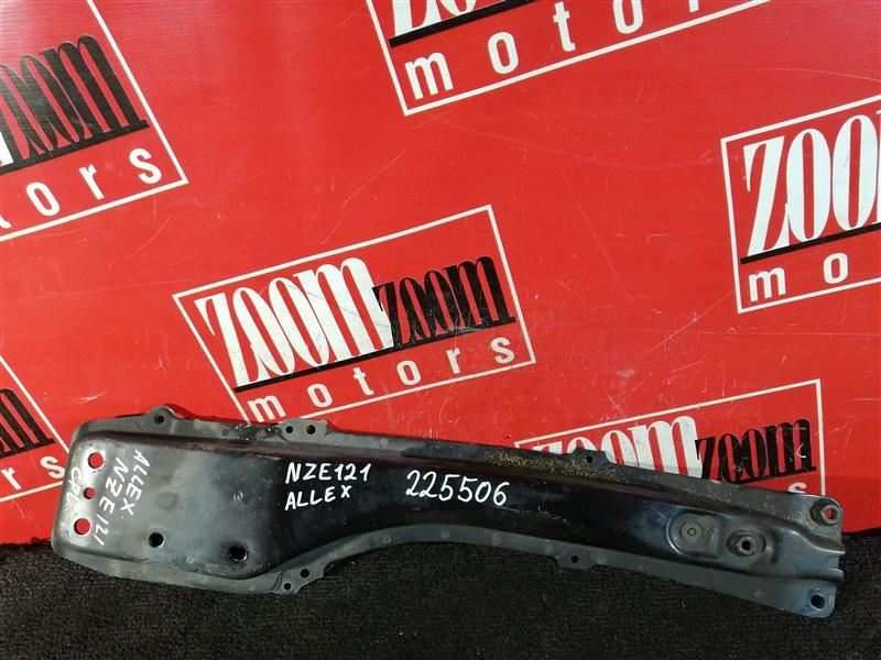 Балка продольная Toyota Allex NZE121 1NZ-FE 2001 передняя