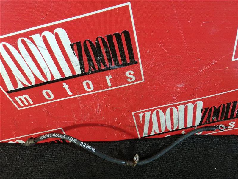 Шланг тормозной Toyota Allex NZE121 1NZ-FE 2000 передний правый