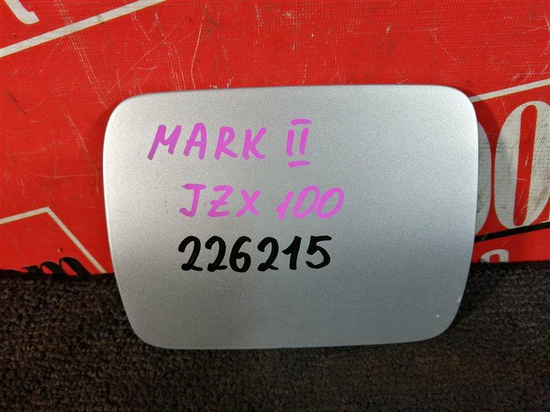 Лючок топливного бака Toyota Mark Ii GX100 1G-FE 1996 серебро