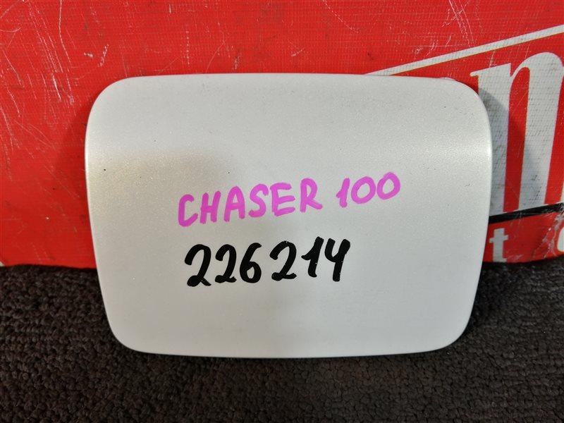 Лючок топливного бака Toyota Chaser GX100 1G-FE 1996 белый перламутр