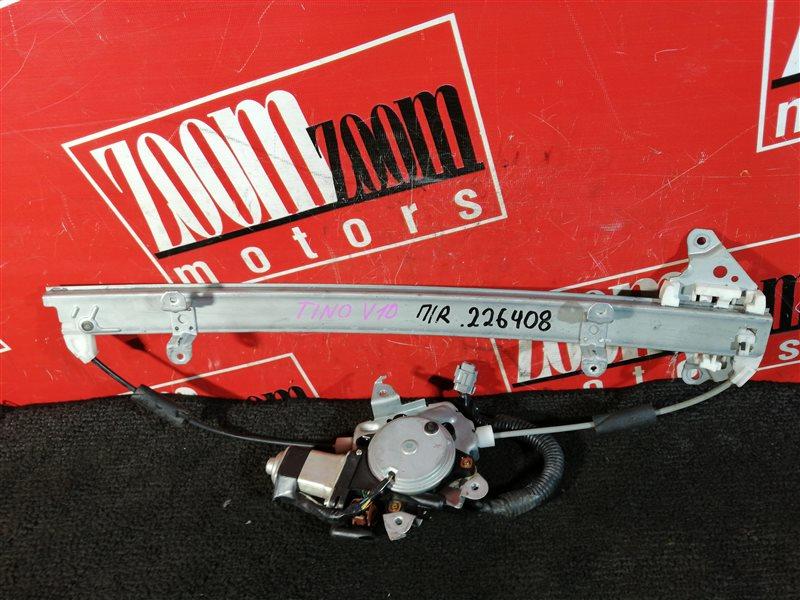 Стеклоподъемник Nissan Tino V10 QG18DE 1998 передний правый