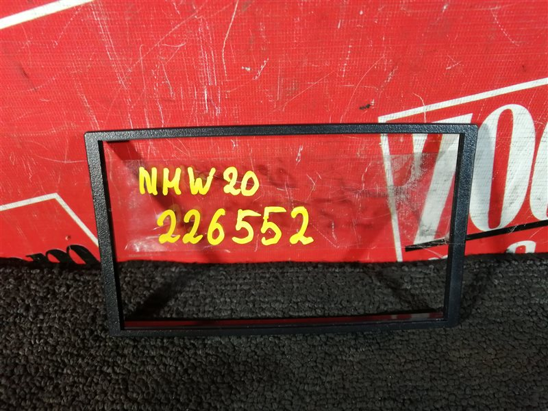 Рамка (консоль магнитофона) Toyota Prius NHW20 1NZ-FXE 2003