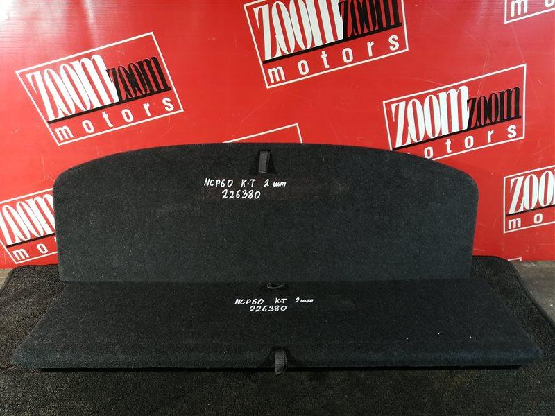 Пол багажника Toyota Ist NCP60 1NZ-FE 2002 задний