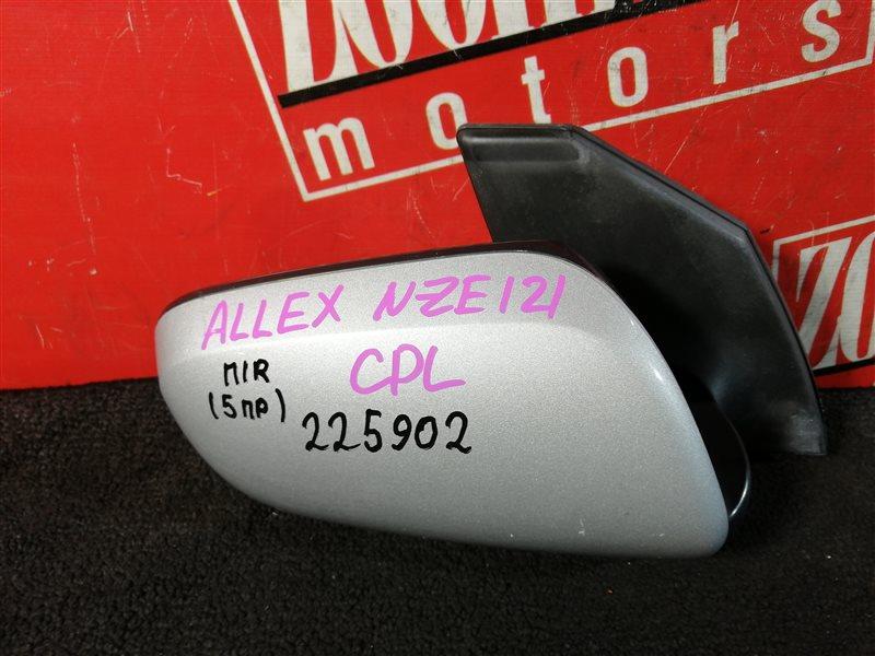 Зеркало боковое Toyota Allex NZE121 1NZ-FE 2002 переднее правое серебро