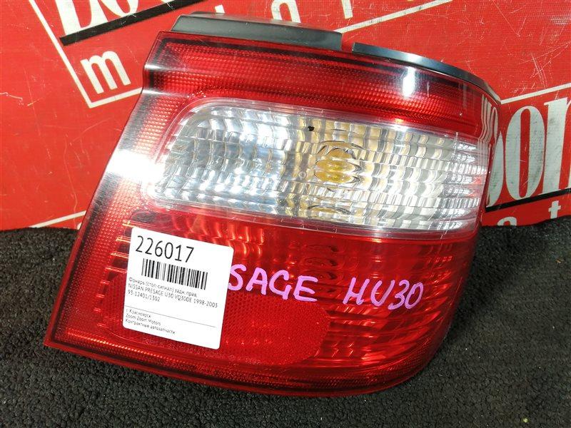 Фонарь (стоп-сигнал) Nissan Presage U30 VQ30DE 1998 задний правый 93-12401/1302