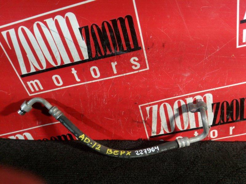 Шланг кондиционера Nissan Ad VY12 HR15DE 2005 верхний