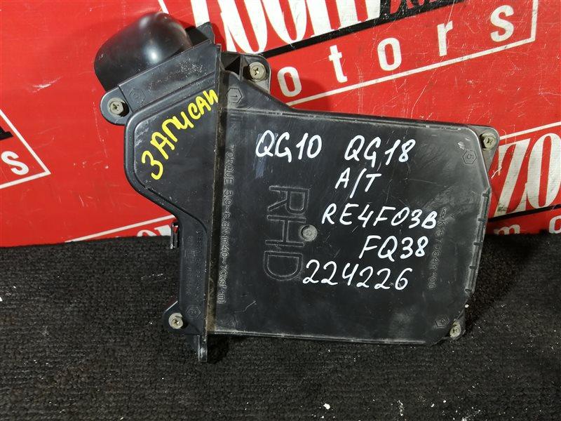 Корпус компьютера Nissan Bluebird Sylphy TG10 QG18DE 2001