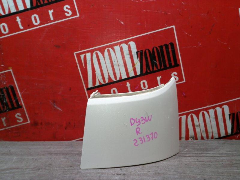 Планка под фонарь Mazda Demio DY3W ZY-VE 2002 задняя правая белый перламутр