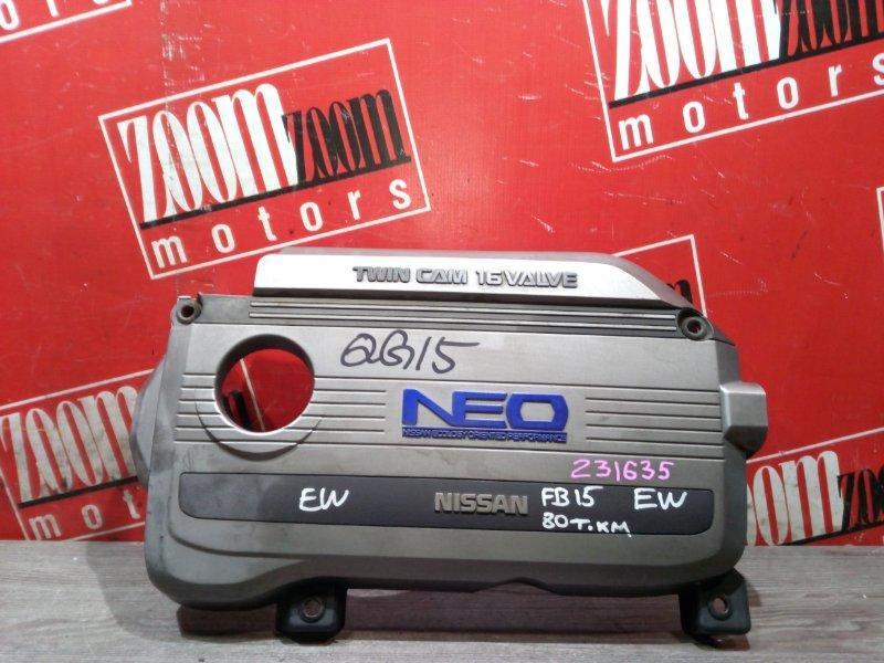Крышка на двигатель декоративная Nissan Sunny FB15 QG15DE 1999 передняя
