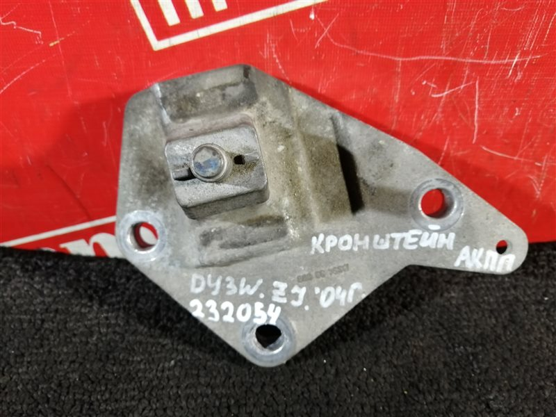 Кронштейн кпп Mazda Demio DY3W ZJ-DE 2002 передний левый