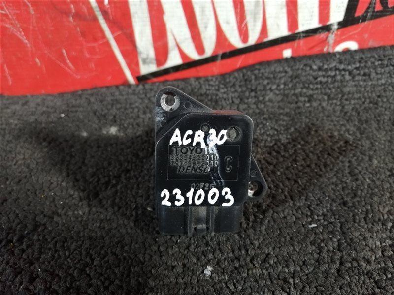 Расходомер (датчик расхода воздуха) Toyota Estima ACR30 2AZ-FE 2000