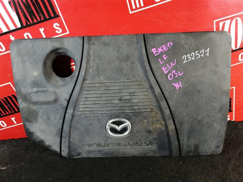 Крышка на двигатель декоративная Mazda Axela BKEP LF-DE 2004