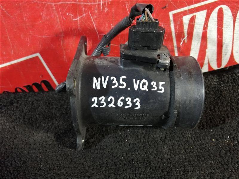 Расходомер (датчик расхода воздуха) Nissan Skyline NV35 VQ35DE 2001