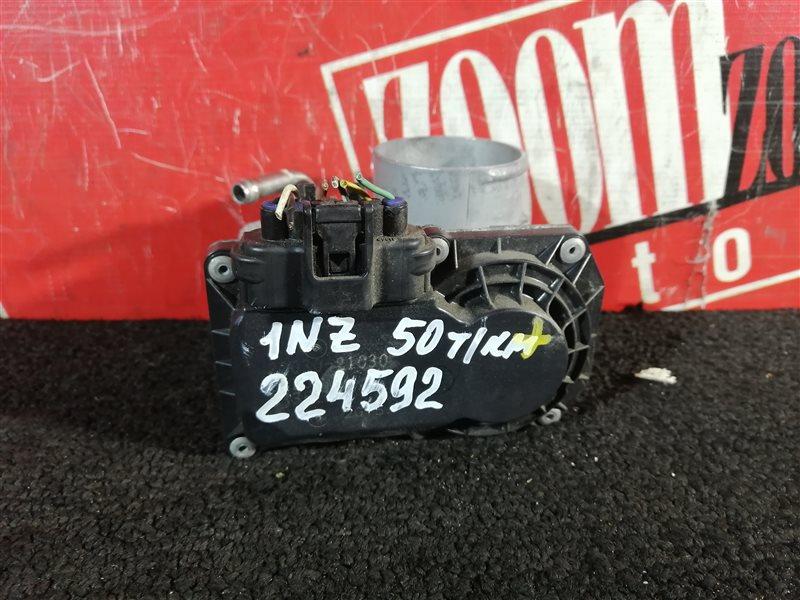 Заслонка дроссельная Toyota Allex NZE121 1NZ-FE 2002