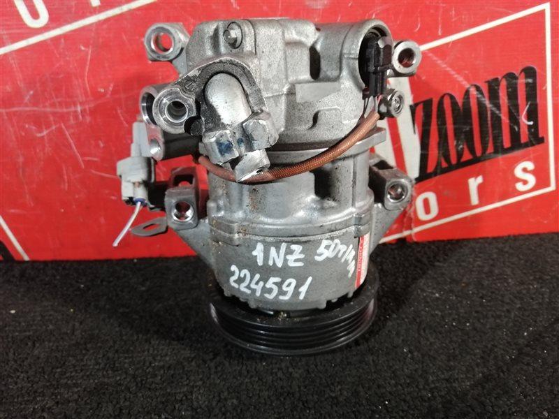 Компрессор кондиционера Toyota Allex NZE121 1NZ-FE 2002