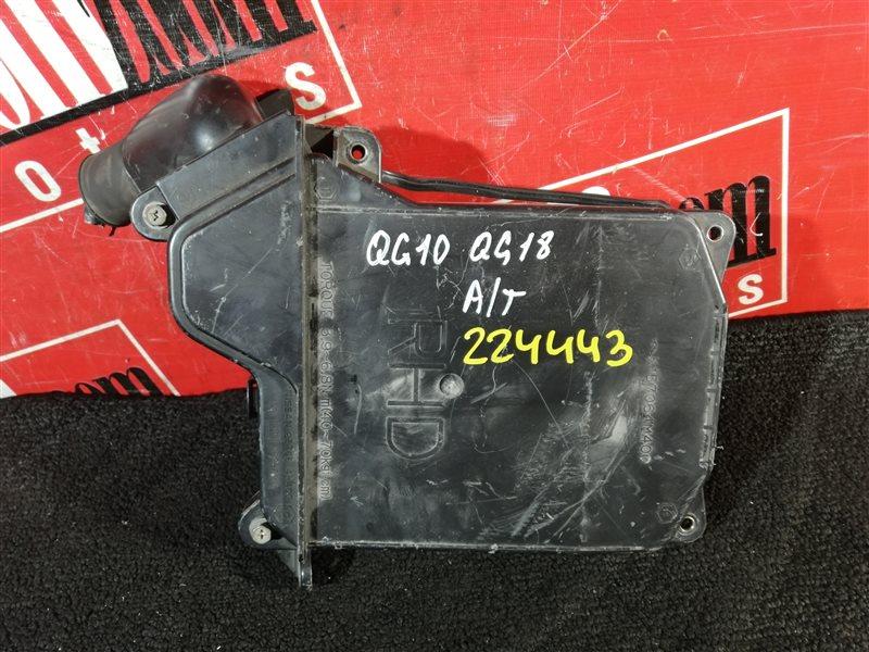 Корпус компьютера Nissan Wingroad WFY11 QG15DE 2000