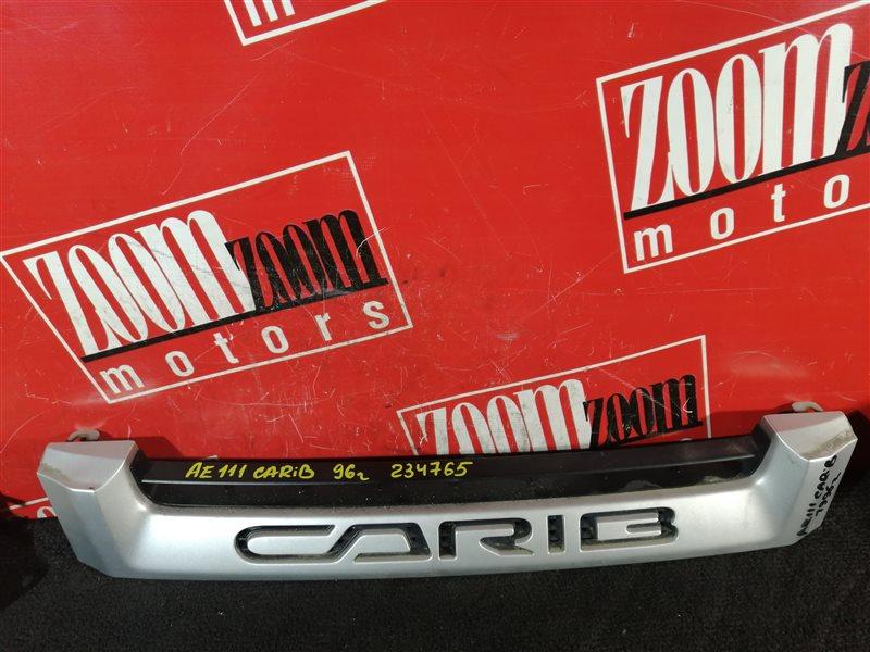 Решетка радиатора Toyota Sprinter Carib AE111 4A-FE 1995 передняя серебро