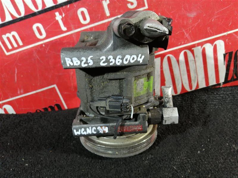 Компрессор кондиционера Nissan Stagea WGNC34 RB25DE 1996