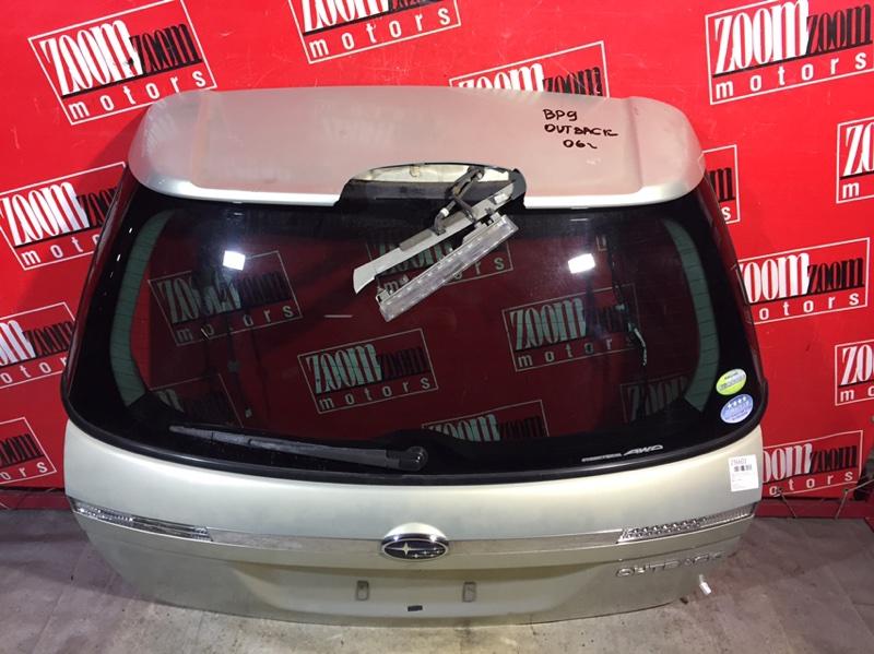 Дверь задняя багажника Subaru Legacy Outback BP9 EJ25 2003 задняя золото