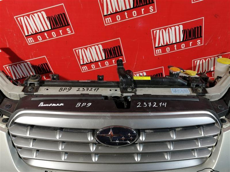 Решетка радиатора Subaru Legacy Outback BP9 EJ25 2006 передняя серебро