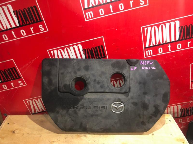 Крышка на двигатель декоративная Mazda Axela BLEFW LF-VE 2009 передняя