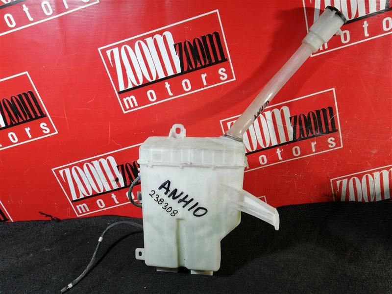 Бачок омывателя Toyota Alphard ANH10 2AZ-FE 2002
