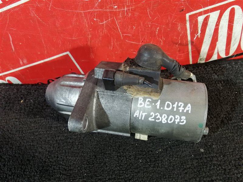 Стартер Honda Edix BE1 D17A 2004