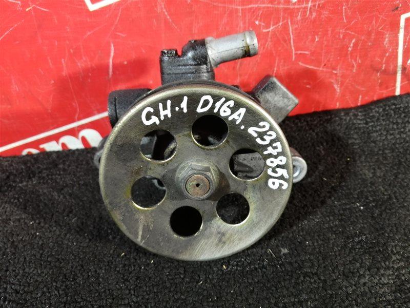 Насос гидроусилителя Honda Hr-V GH1 D16A 1998