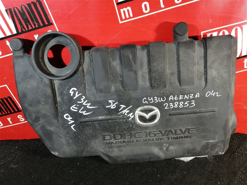 Крышка на двигатель декоративная Mazda Atenza GY3W L3-DE 2002