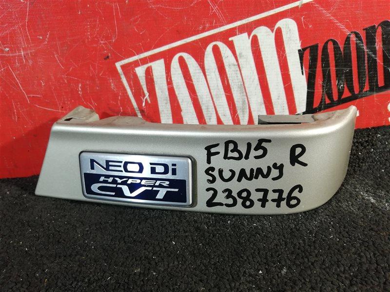 Планка под фонарь Nissan Sunny FB15 QG15DE задняя правая золото