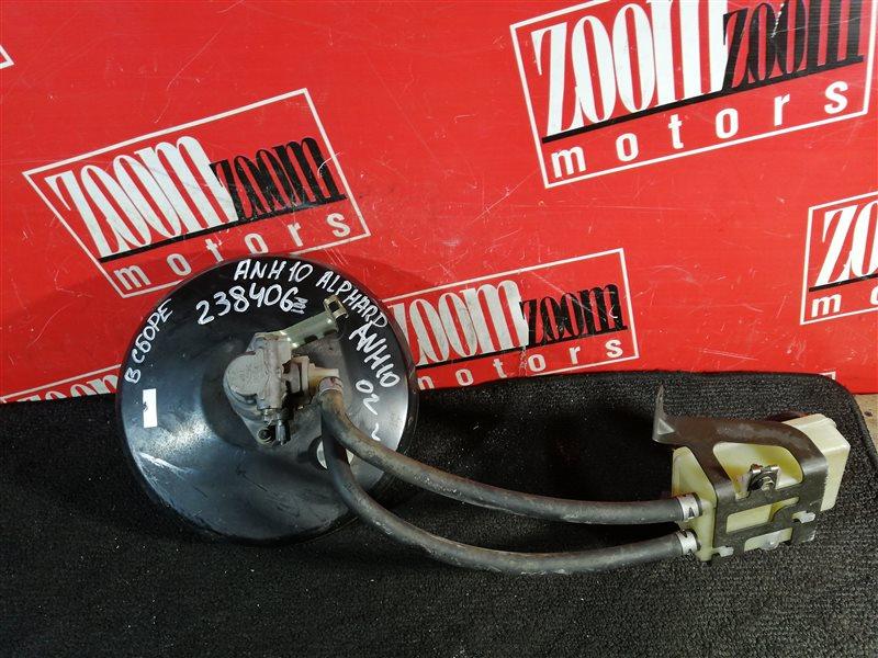 Главный тормозной цилиндр Toyota Alphard ANH10 2AZ-FE 2002