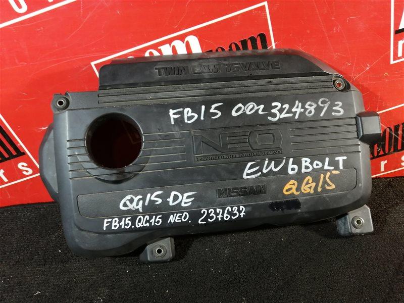 Крышка на двигатель декоративная Nissan Sunny FB15 QG15DD 2003