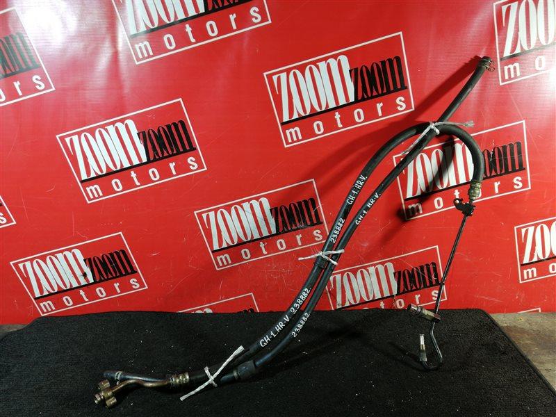 Шланг высокого давления Honda Hr-V GH1 D16A 1998