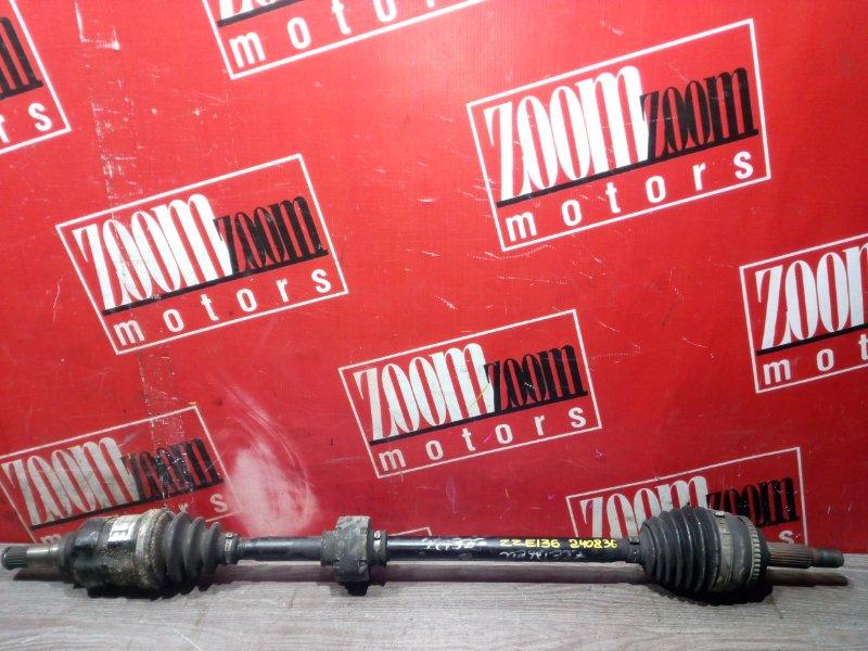 Привод Toyota Voltz ZZE136 1ZZ-FE 2002 передний правый
