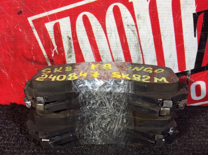 Колодки тормозные Mazda Bongo SK82M F8 1999 передние