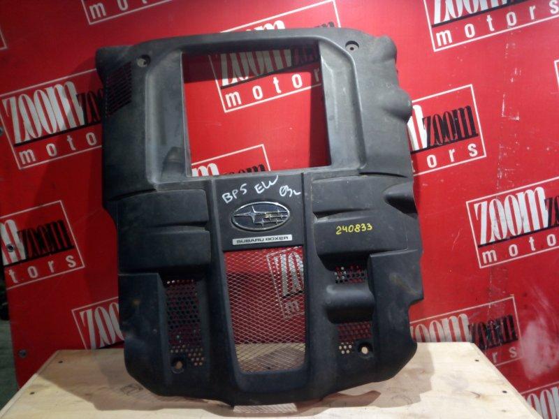 Крышка на двигатель декоративная Subaru Legacy BP5 EJ20-T 2003 передняя