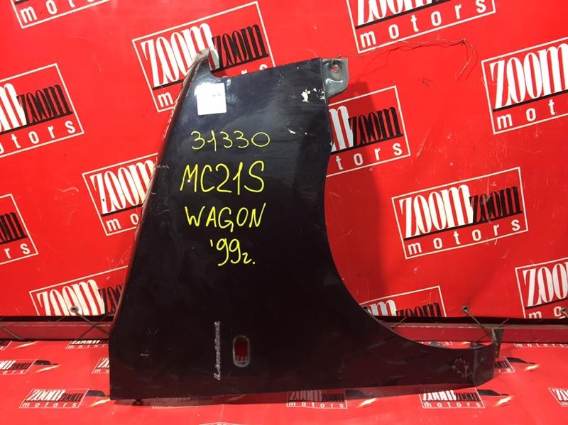 Крыло Suzuki Wagon R MC21S K6A 1998 переднее правое черный