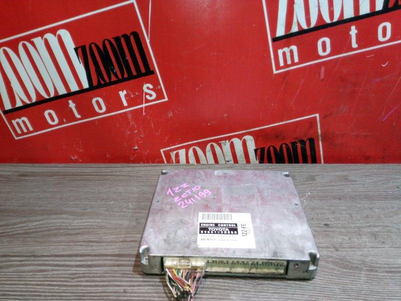 Компьютер (блок управления) Toyota Opa ZCT10 1ZZ-FE 2001 89666-3H050
