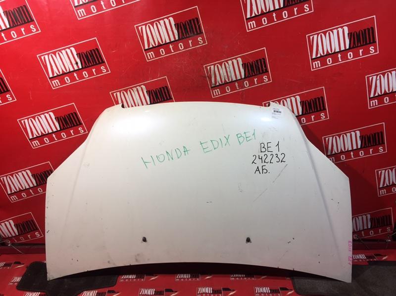 Капот Honda Edix BE1 D17A 2004 передний белый перламутр
