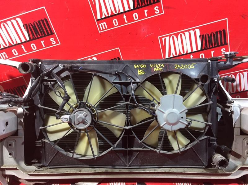 Радиатор двигателя Toyota Vista Ardeo SV50 3S-FSE 2001