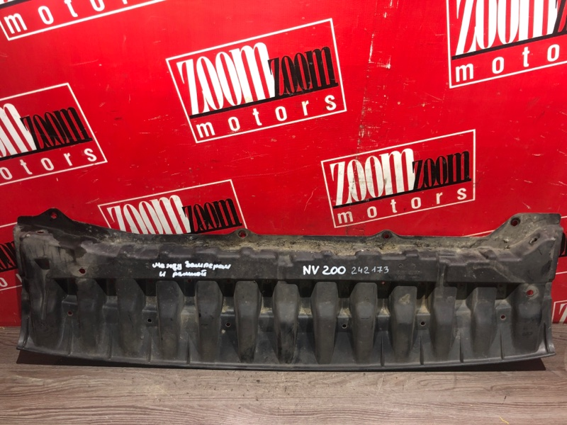 Защита двс Nissan Nv200 VM20 HR16DE 2009 передняя