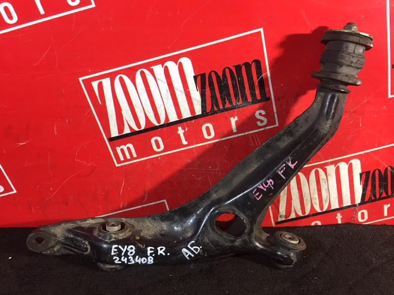 Рычаг подвески Honda Partner EY7 D15B 1996 передний правый нижний