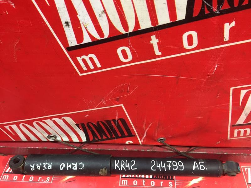 Амортизатор Toyota Town Ace Noah KR42 7K-E 1996 задний