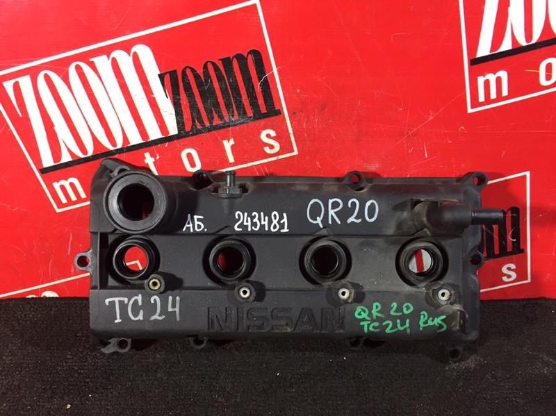 Крышка головки блока цилиндров Nissan Serena TC24 QR20DE 2001