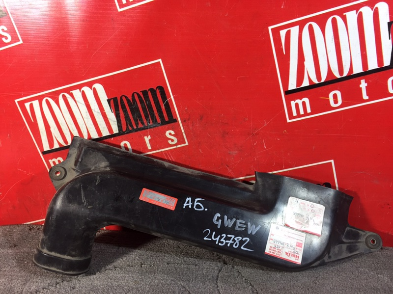 Воздухозаборник Mazda Capella GWEW FP-DE 1997 передний