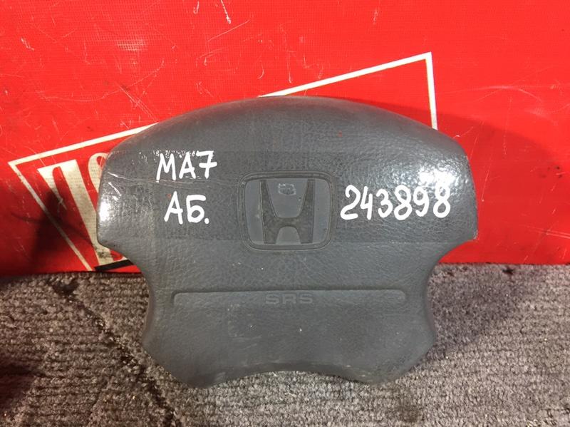 Аирбаг Honda Domani MA7 D15B 1992 передний серый