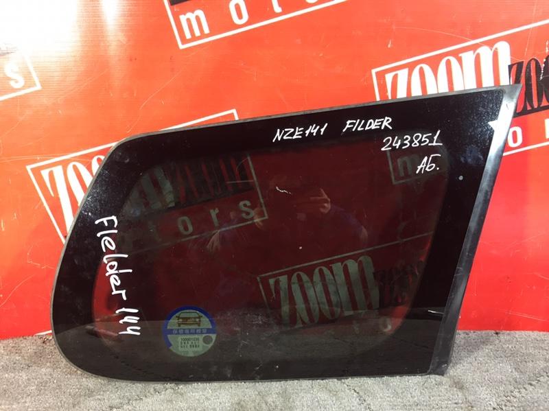 Стекло собачника Toyota Corolla Fielder NZE141 1NZ-FE 2006 заднее правое
