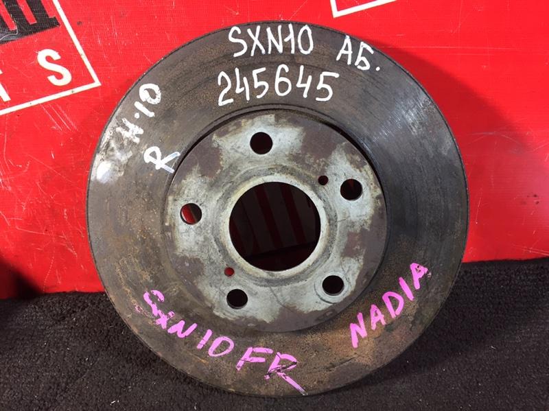 Диск тормозной Toyota Nadia SXN10 3S-FE 1998 передний